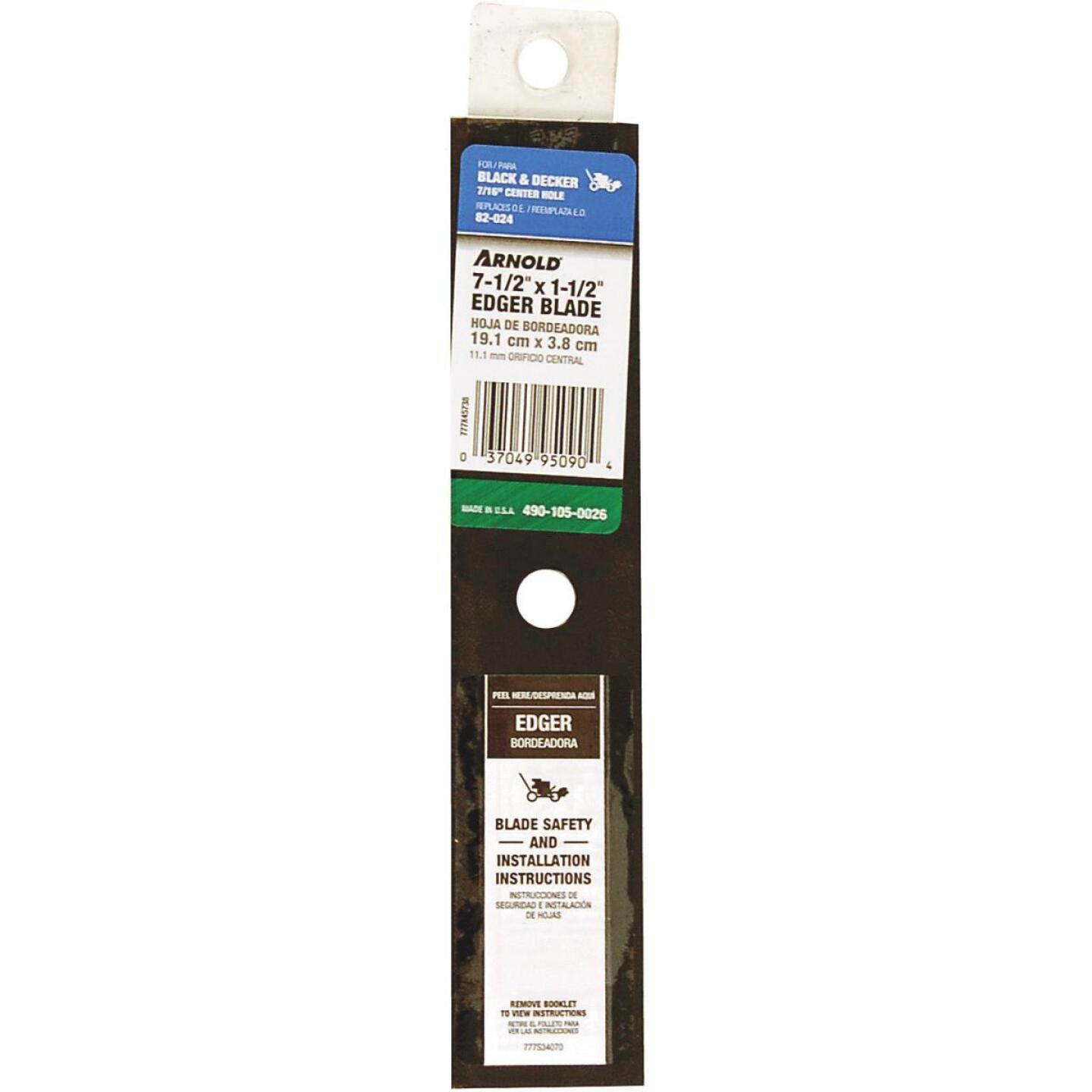 Arnold 7-1/2 In. Replacement Edger Blade Image 1