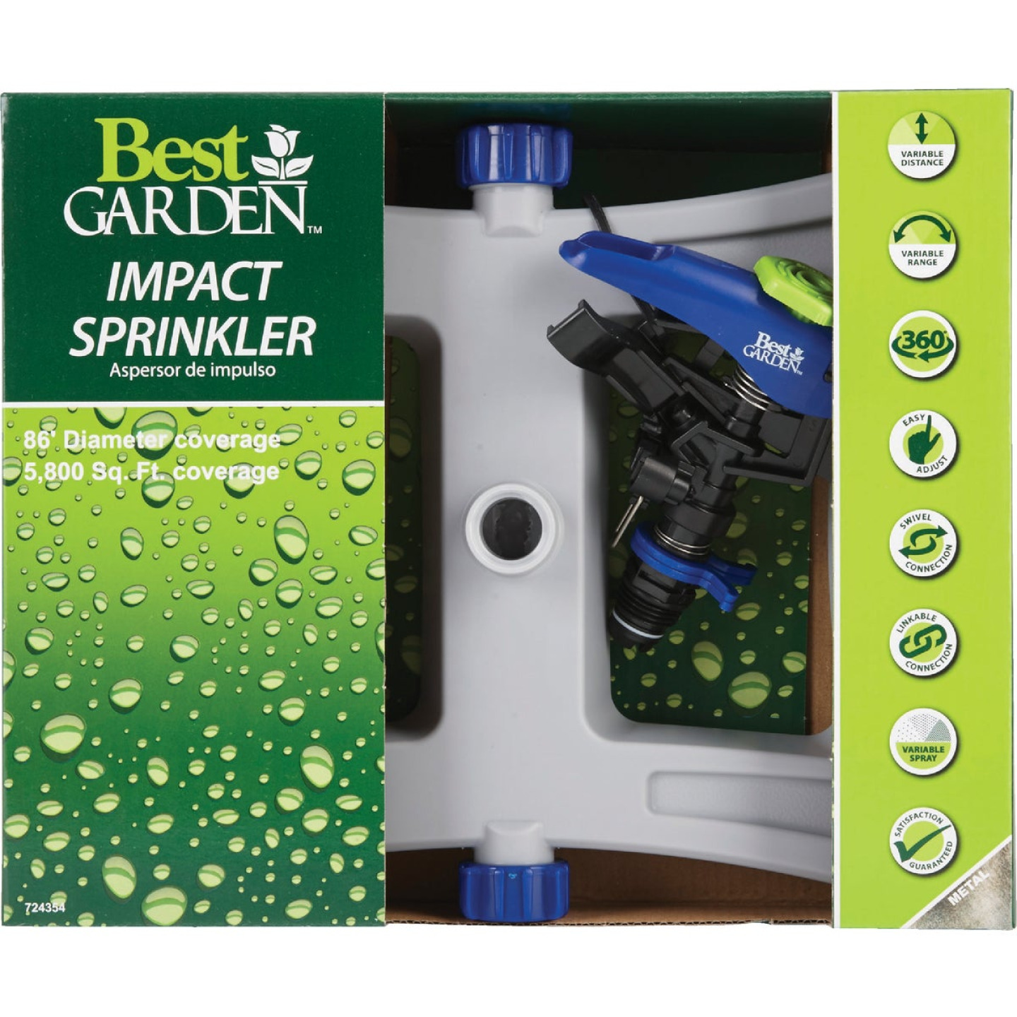 Best Garden Poly 5800 Sq. Ft. Sled Impulse Sprinkler Image 2