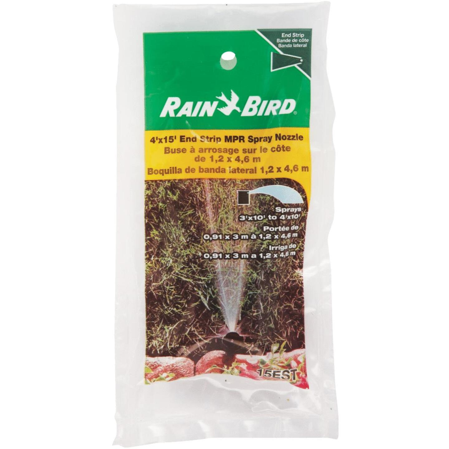Rain Bird End Strip Plastic Spray Head Nozzle Image 1
